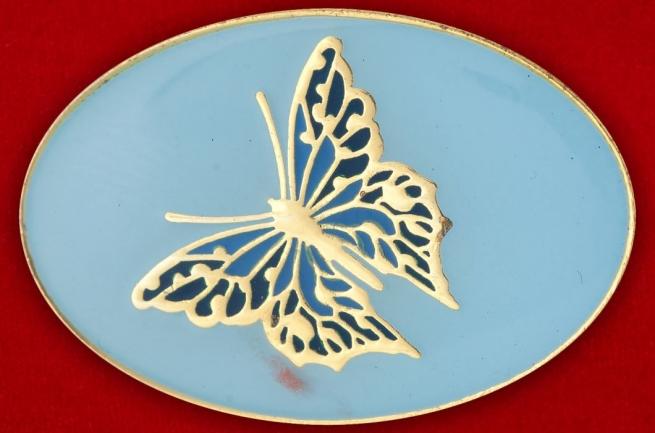 """Значок """"Голубая бабочка"""""""