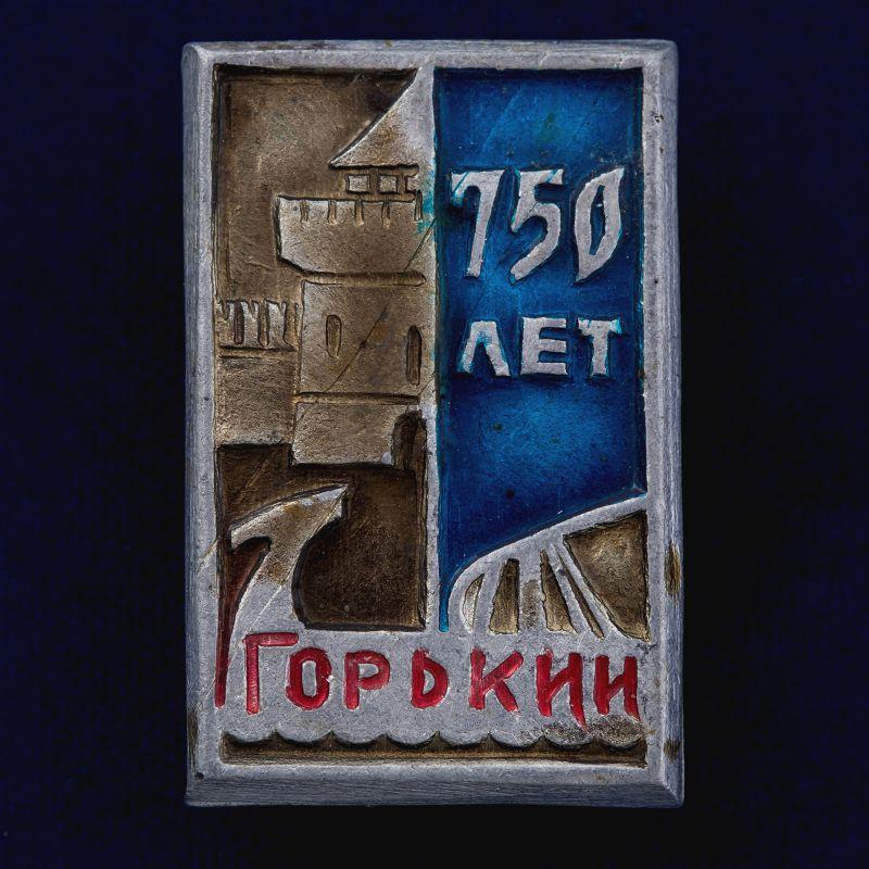 """Значок """"Горькому-750 лет"""""""