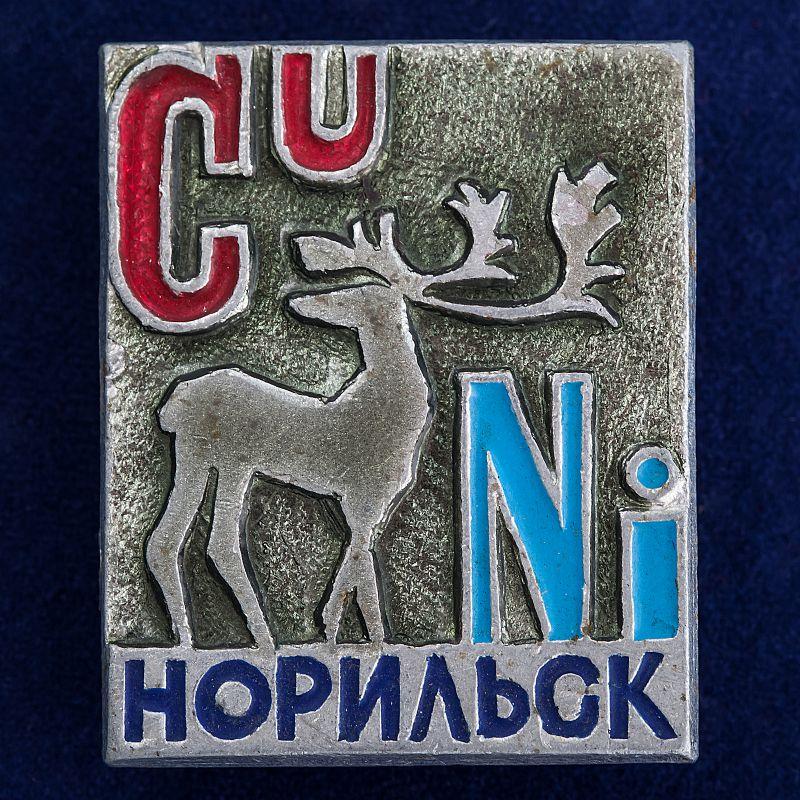 Значок город Норильск