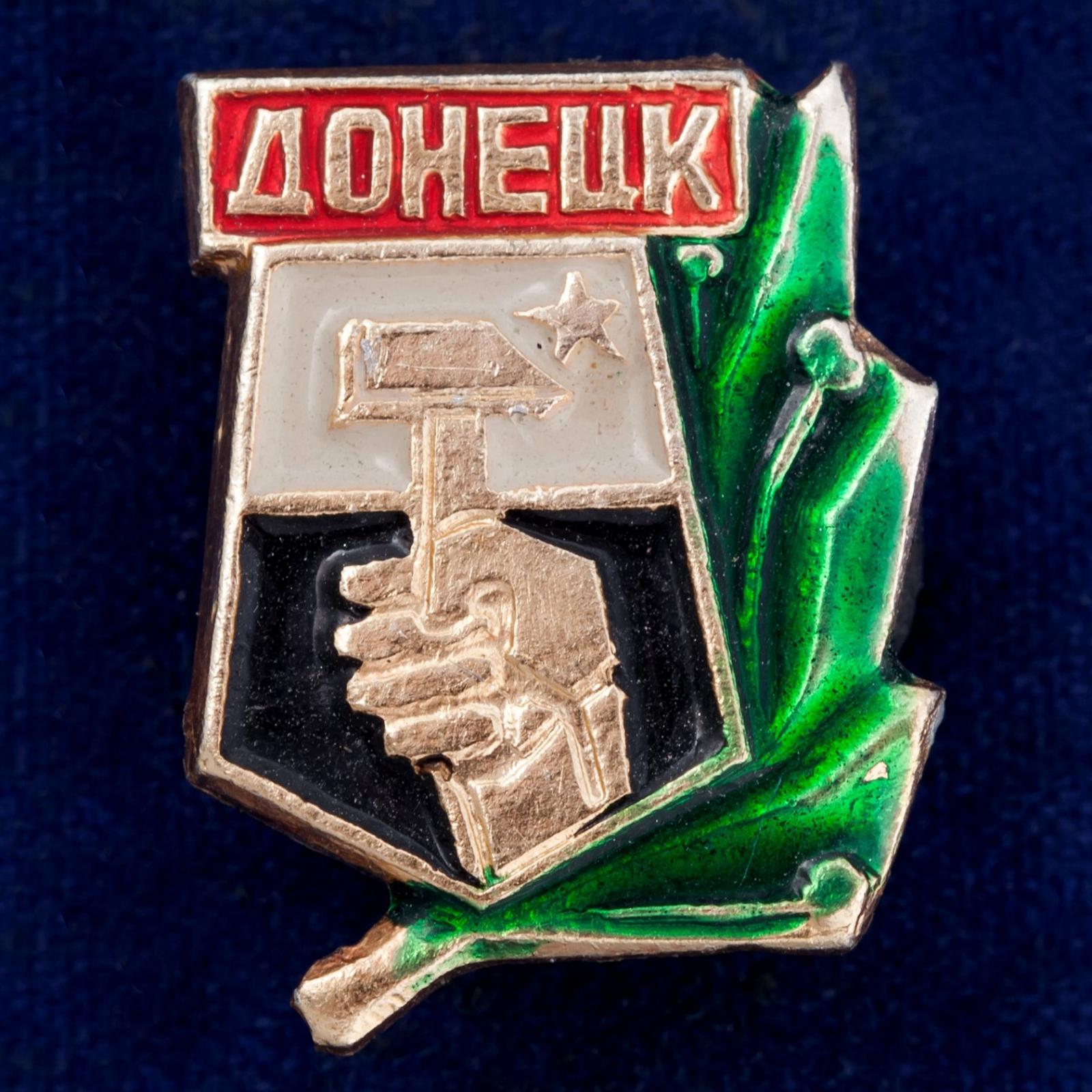 Значок города Донецка