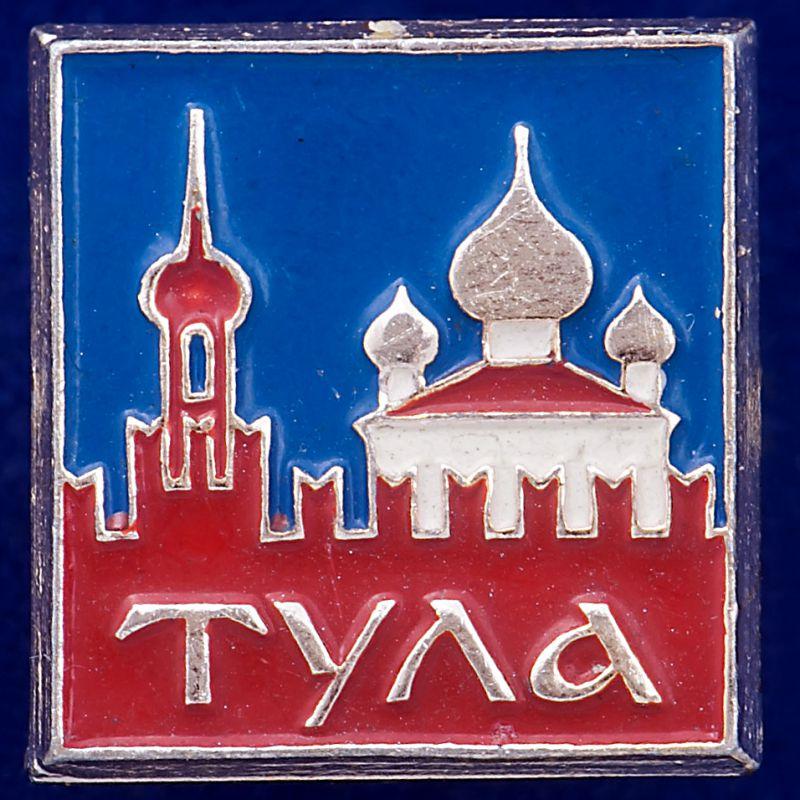 "Значок ""Города Тула"""