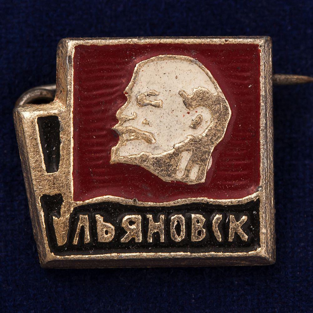 Значок города Ульяновска