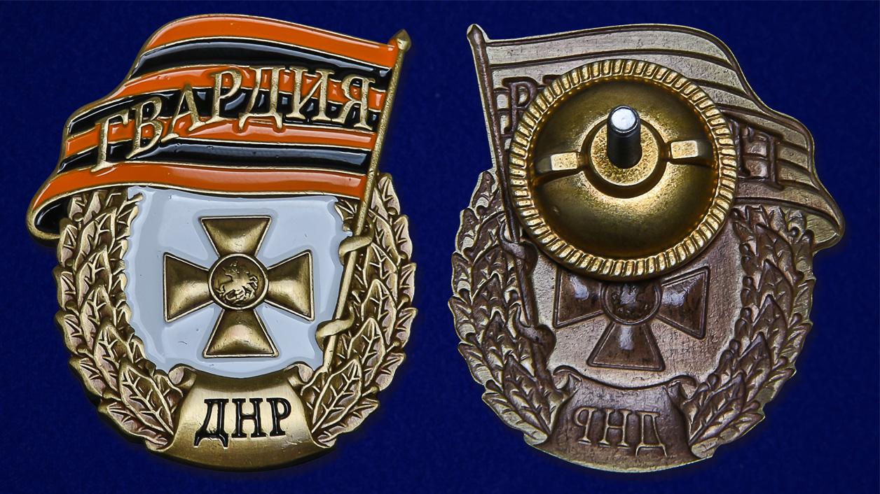 "Знак ""Гвардия ДНР"" - аверс и реверс"