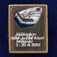 """Значок """"Хоккей. Хельсинки-74"""""""