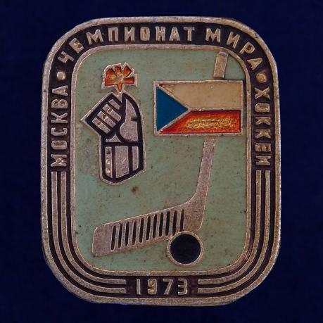 "Значок ""Хоккей. Москва 1973"""