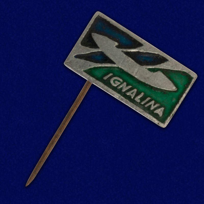 """Значок """"Игналина. Литва"""""""