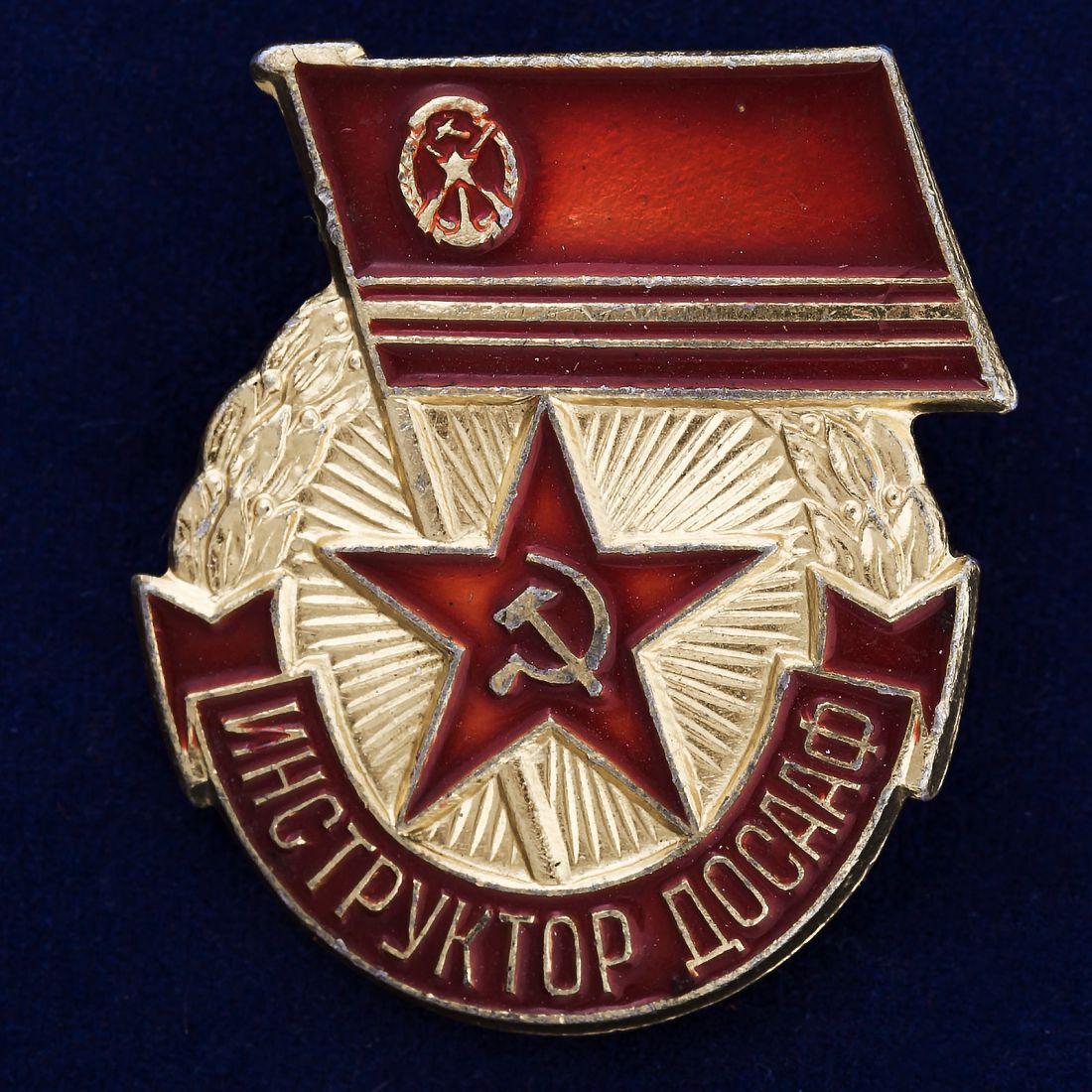 """Значок """"Инструктор ДОСААФ"""""""