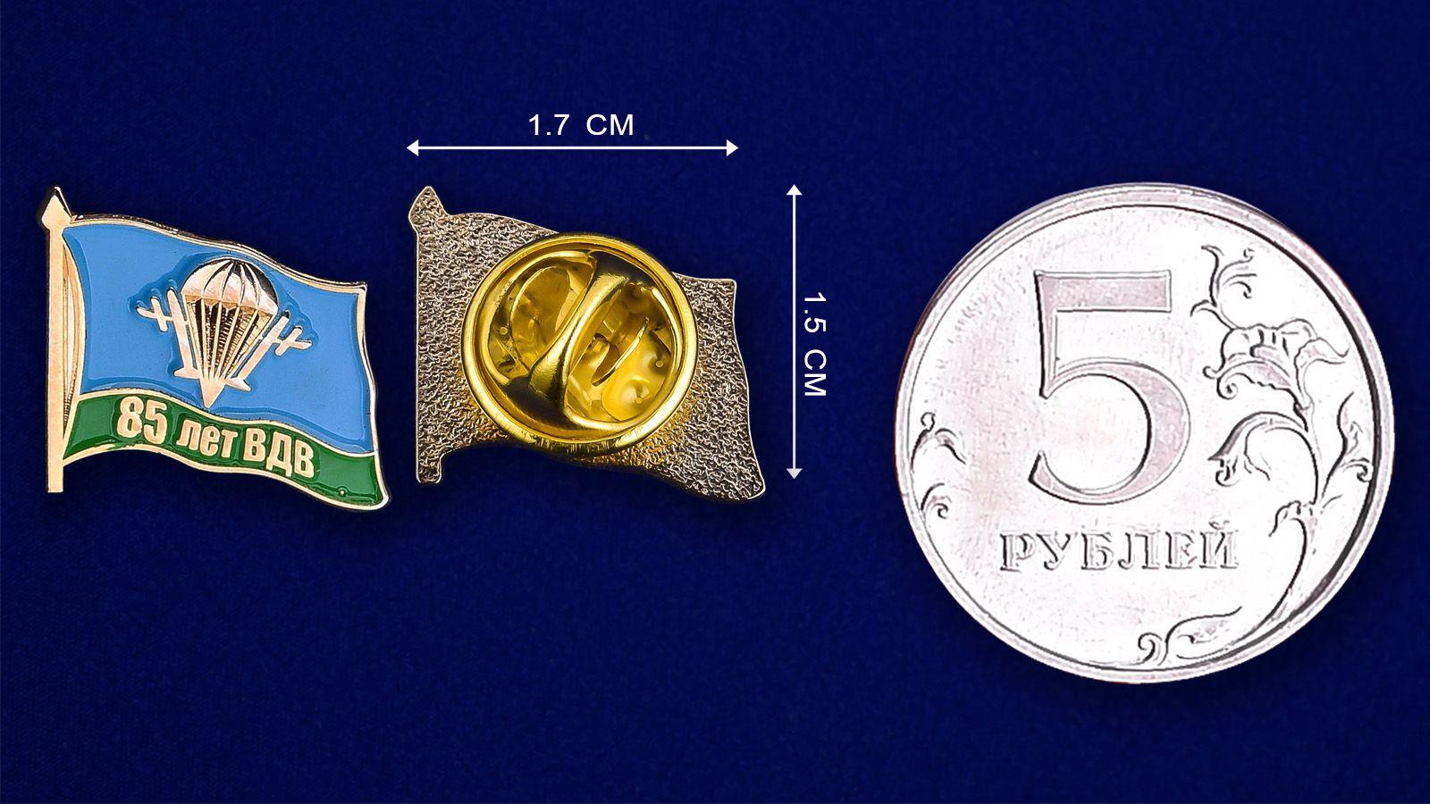 Значок к 85-летию ВДВ-сравнительный размер