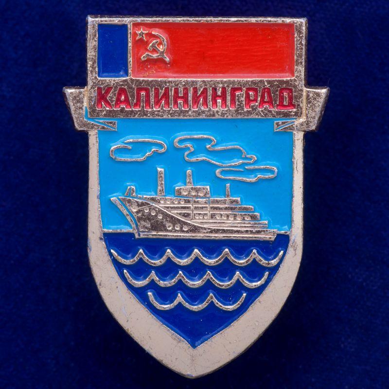 Значок Калининград герб