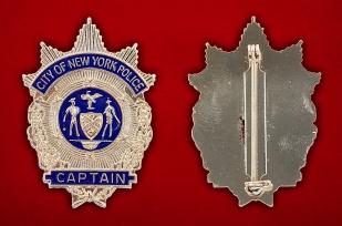 Значок капитана полиции Нью-Йорка - аверс и реверс