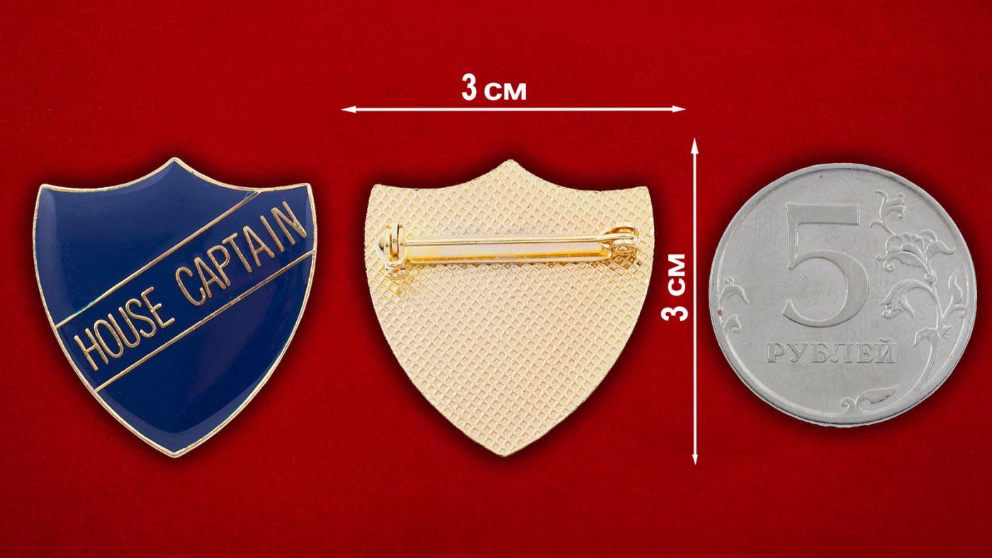 Значок капитана школьной команды - сравнительный размер