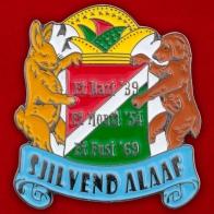 Значок карнавала Sjilvend Alaaf в Голландии