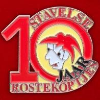 Значок карнавала Stavelse Rostekoptjes в Бельгии