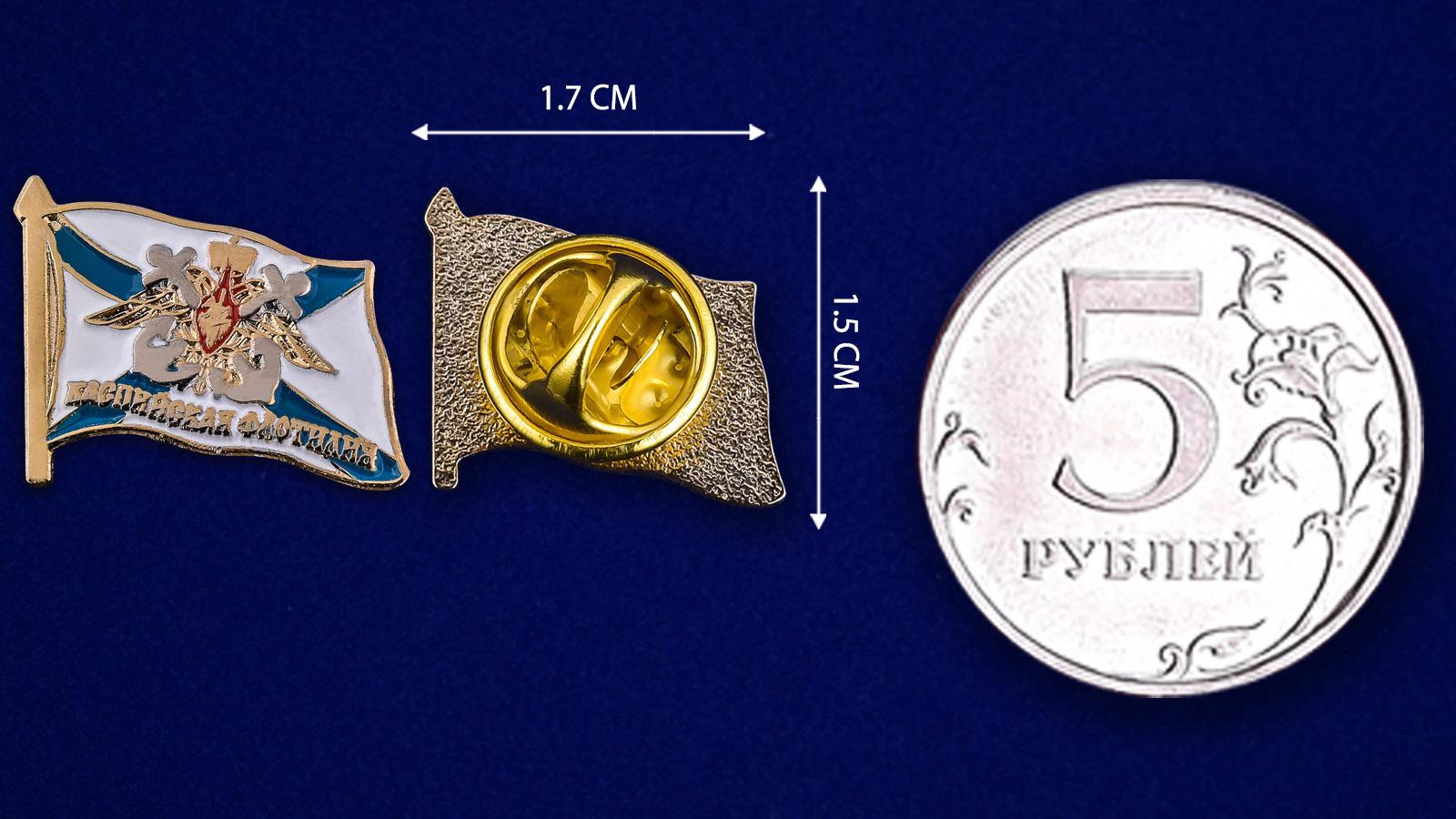 """Значок """"Каспийская флотилия"""" - сравнительный размер"""