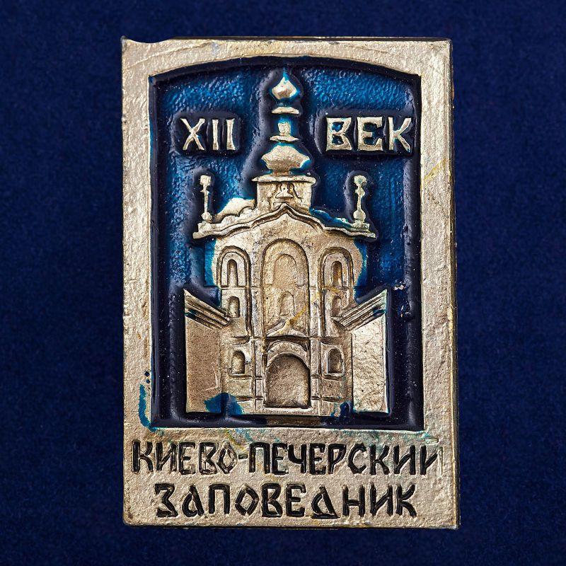 """Значок """"Киево-Печерский заповедник"""""""