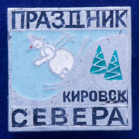 Значок Кировск
