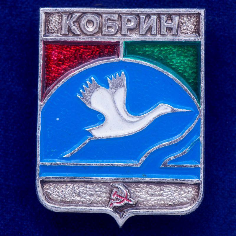 Значок Кобрина
