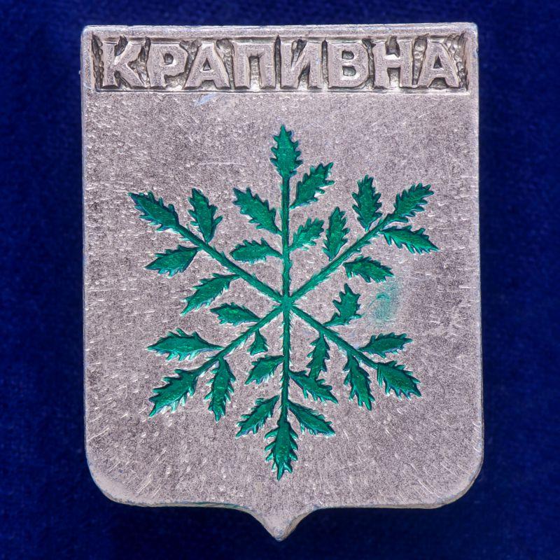 Значок Крапивны