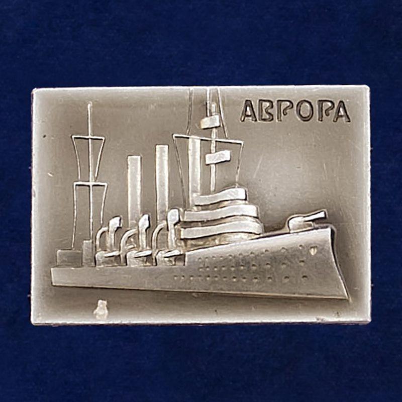 "Значок ""Крейсер 1-го ранга Аврора"""