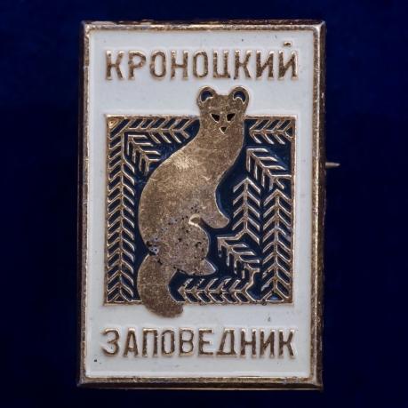 """Значок """"Кроноцкий Заповедник"""""""
