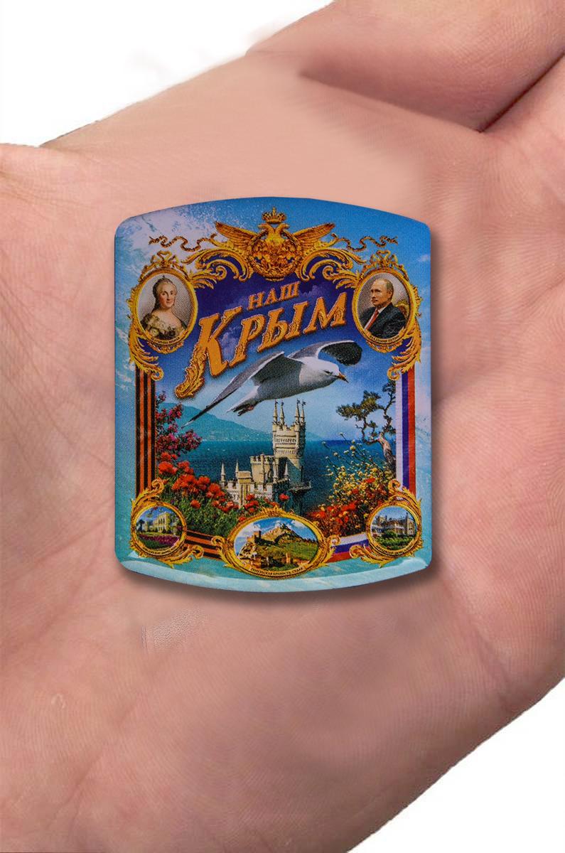 """Эксклюзивные значки """"Крым наш"""" по символической цене"""