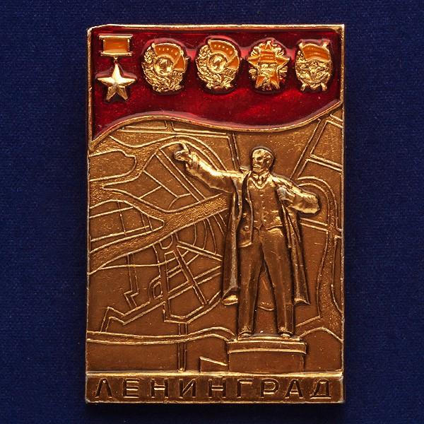 """Значок """"Ленинград"""" с орденами"""