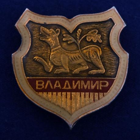 """Значок """"Лев-символ Владимира"""""""