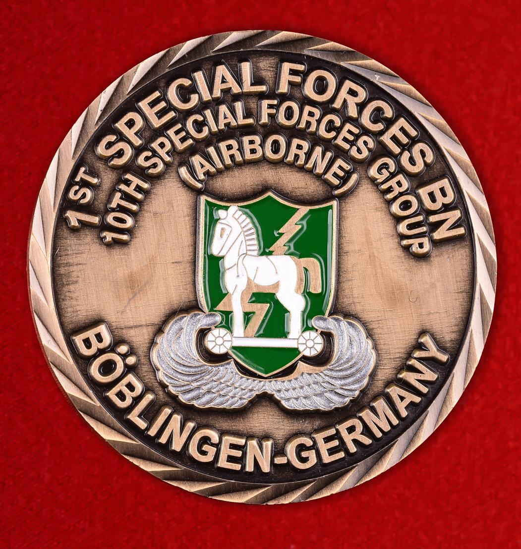"""Челлендж коин """"Лучшему диверсанту"""" 1-го батальона 10-й воздушно-десантной группы специального назначения"""""""