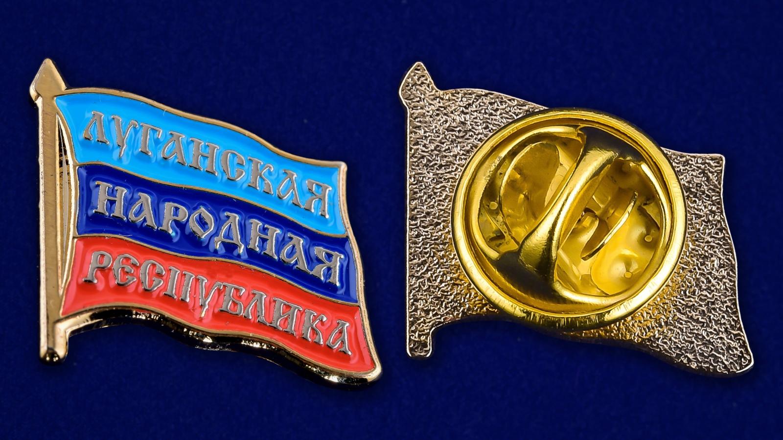 """Значок """"Луганская Народная Республика"""" - аверс и реверс"""