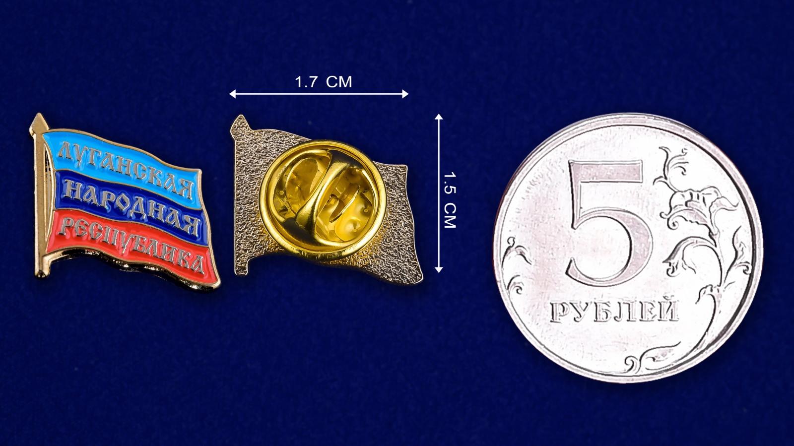 """Значок """"Луганская Народная Республика"""" - сравнительный размер"""