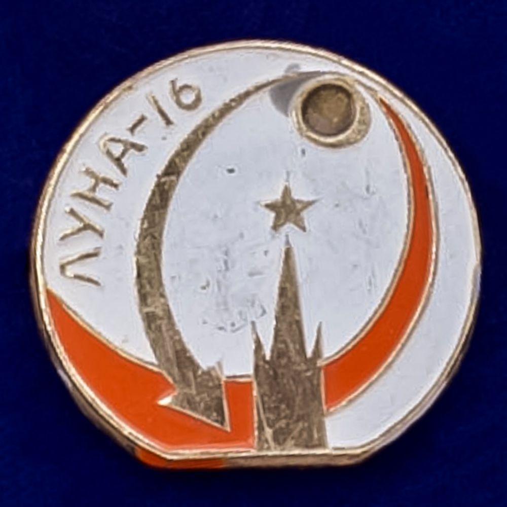 Значок Луна-16