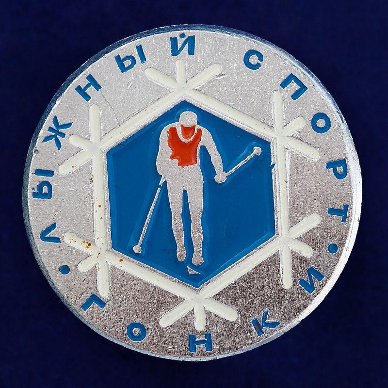 """Значок """"Лыжный спорт. Гонки"""""""