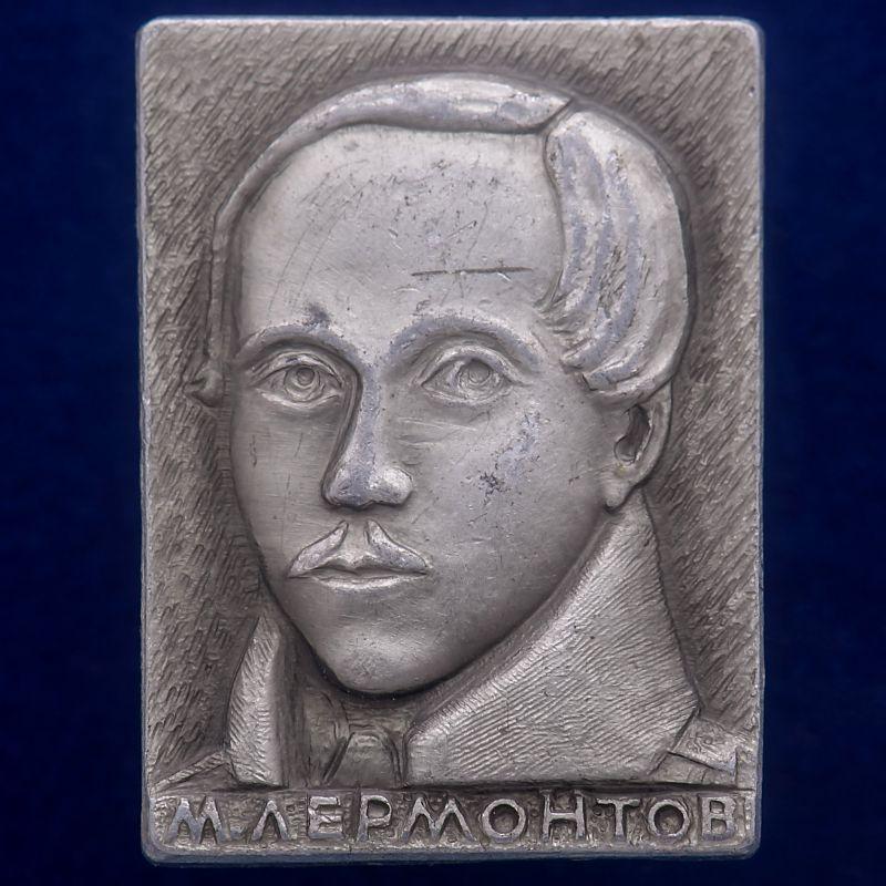 """Значок """"М. Лермонтов"""""""