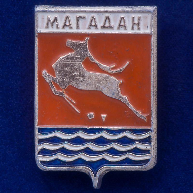 """Значок """"Магадан"""""""
