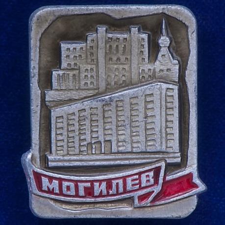 """Значок """"Могилев"""""""