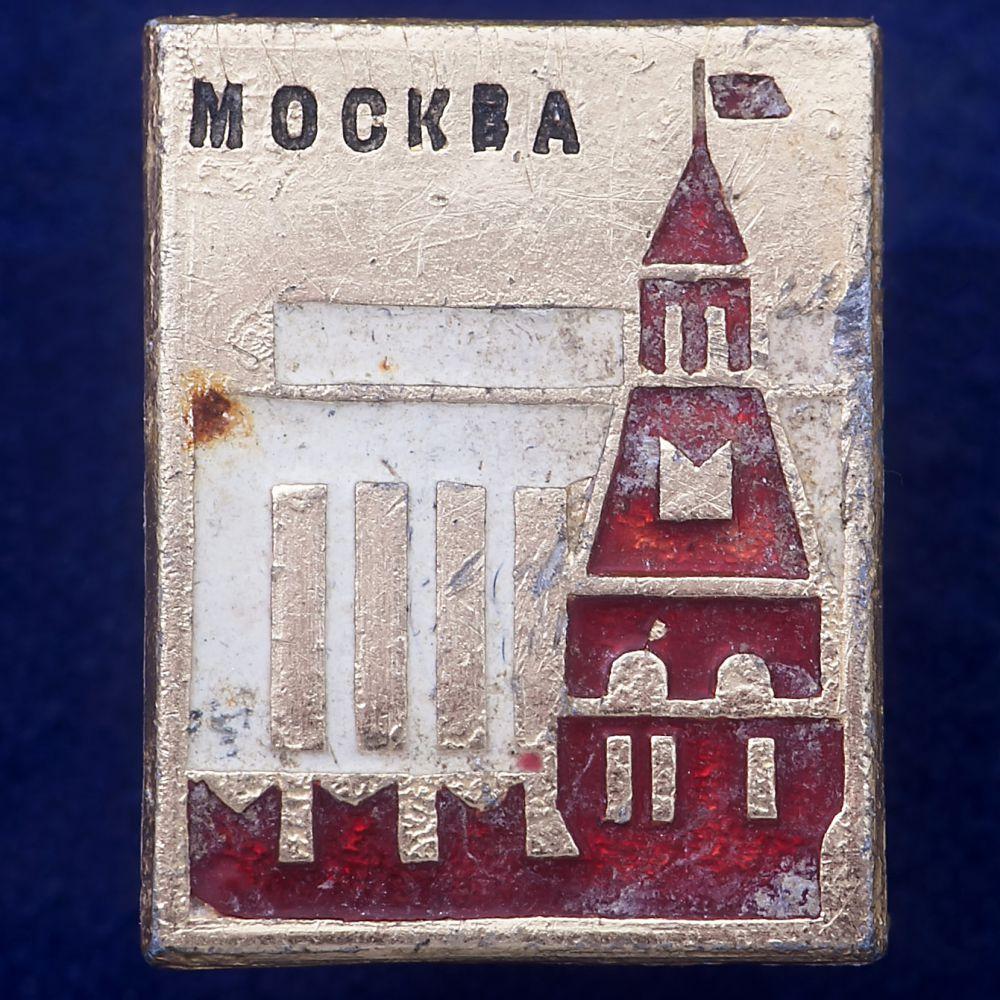 """Значок """"Москва - столица СССР"""""""