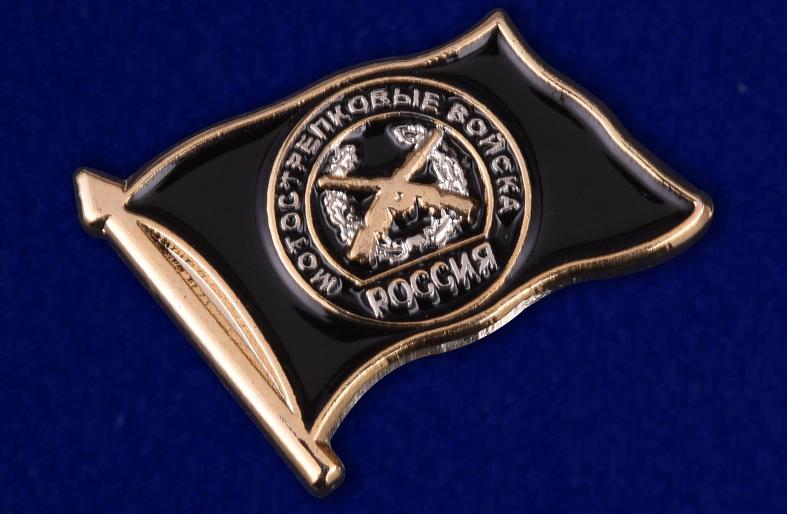Значок Мотострелковых войск - общий вид
