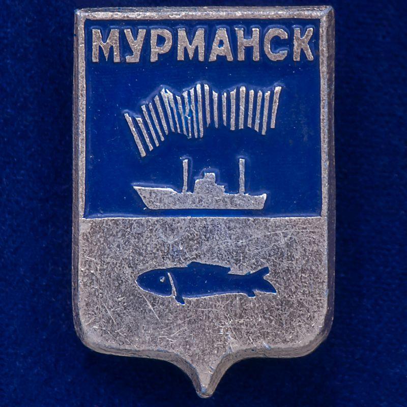 """Значок """"Мурманск"""""""