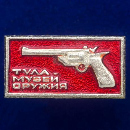 """Значок """"Музей Оружия"""""""