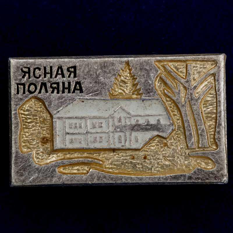 "Значок ""Музей Толстого"""