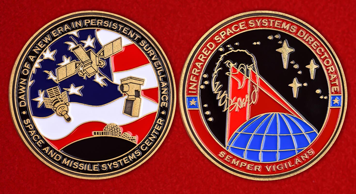 Челлендж коин Центра управления инфракрасными космическими системами ВВС США - аверс и реверс