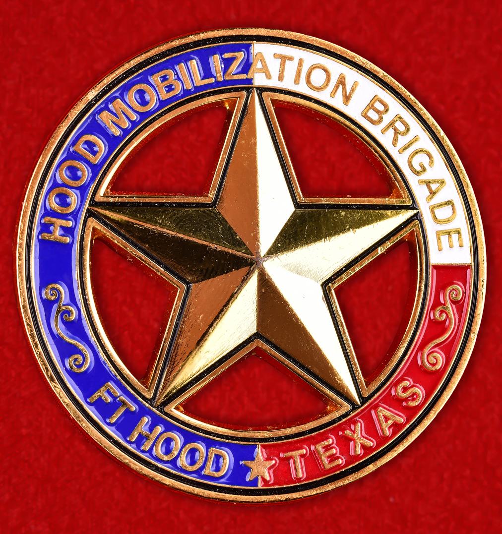 """Значок Нацгвардии США """"За безупречную службу от командования Мобилизационной бригады Форта Худ"""""""