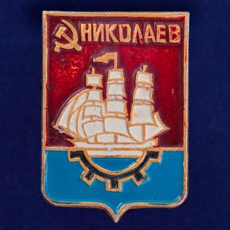 Значок Николаев