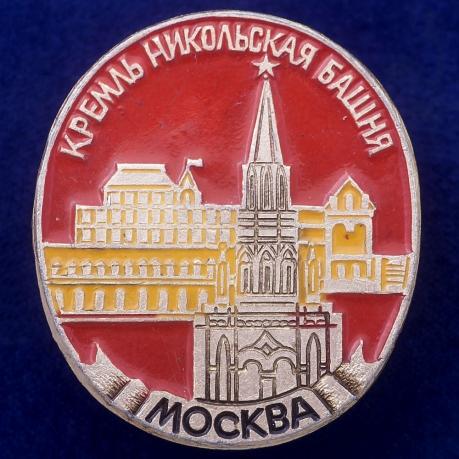 """Значок """"Никольская башня Кремля"""""""
