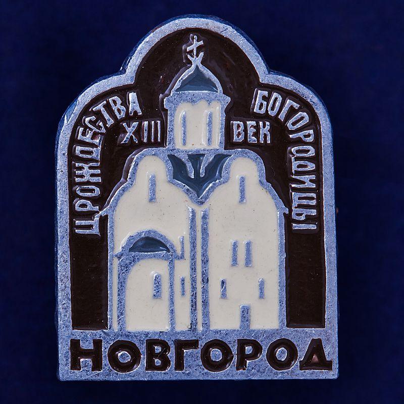 Значок Новгород Церковь Богородицы