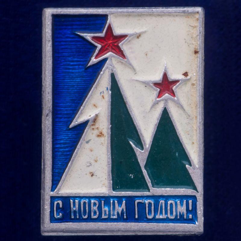 Купить новогодний значки СССР
