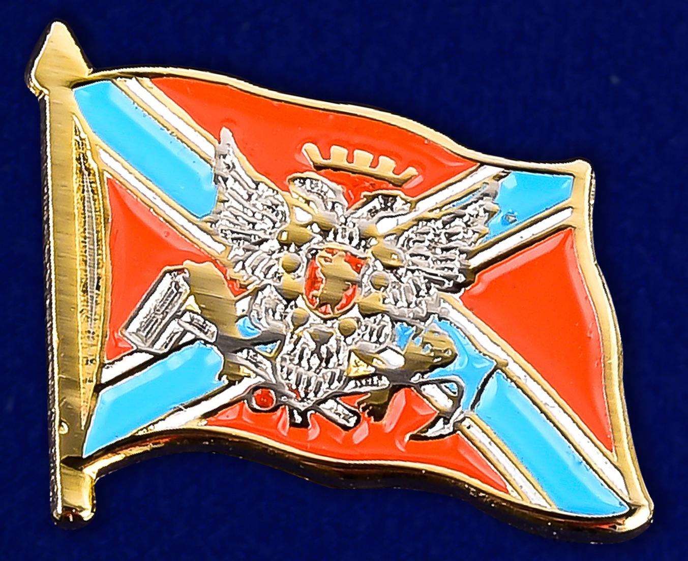"""Значок """" Флаг Новороссии с гербом"""""""