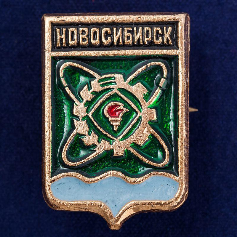Значок Новосибирск