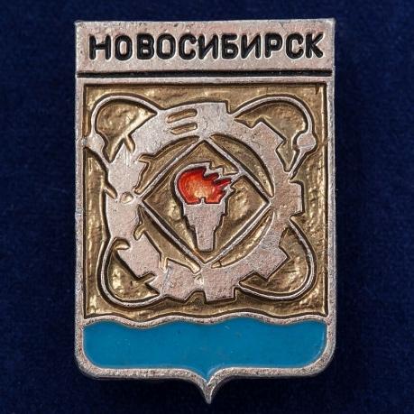 Значок Новосибирский