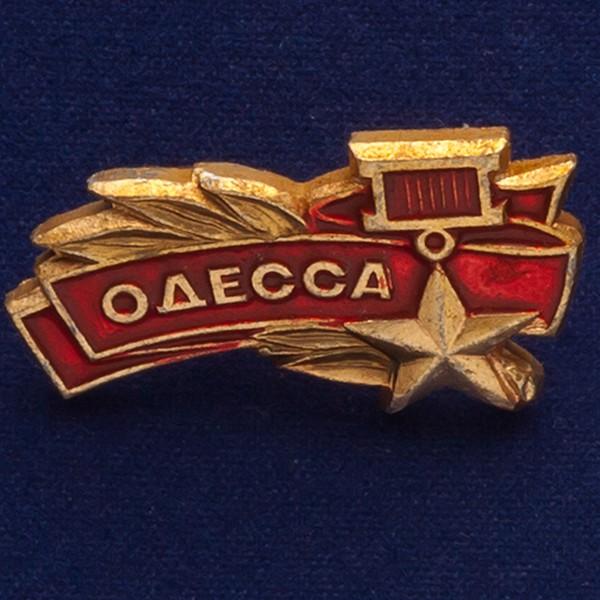 Значок Одесса со звездой